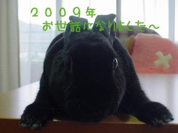u_091220_005.JPG